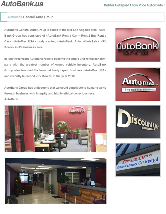 about-autobank-eng-0816